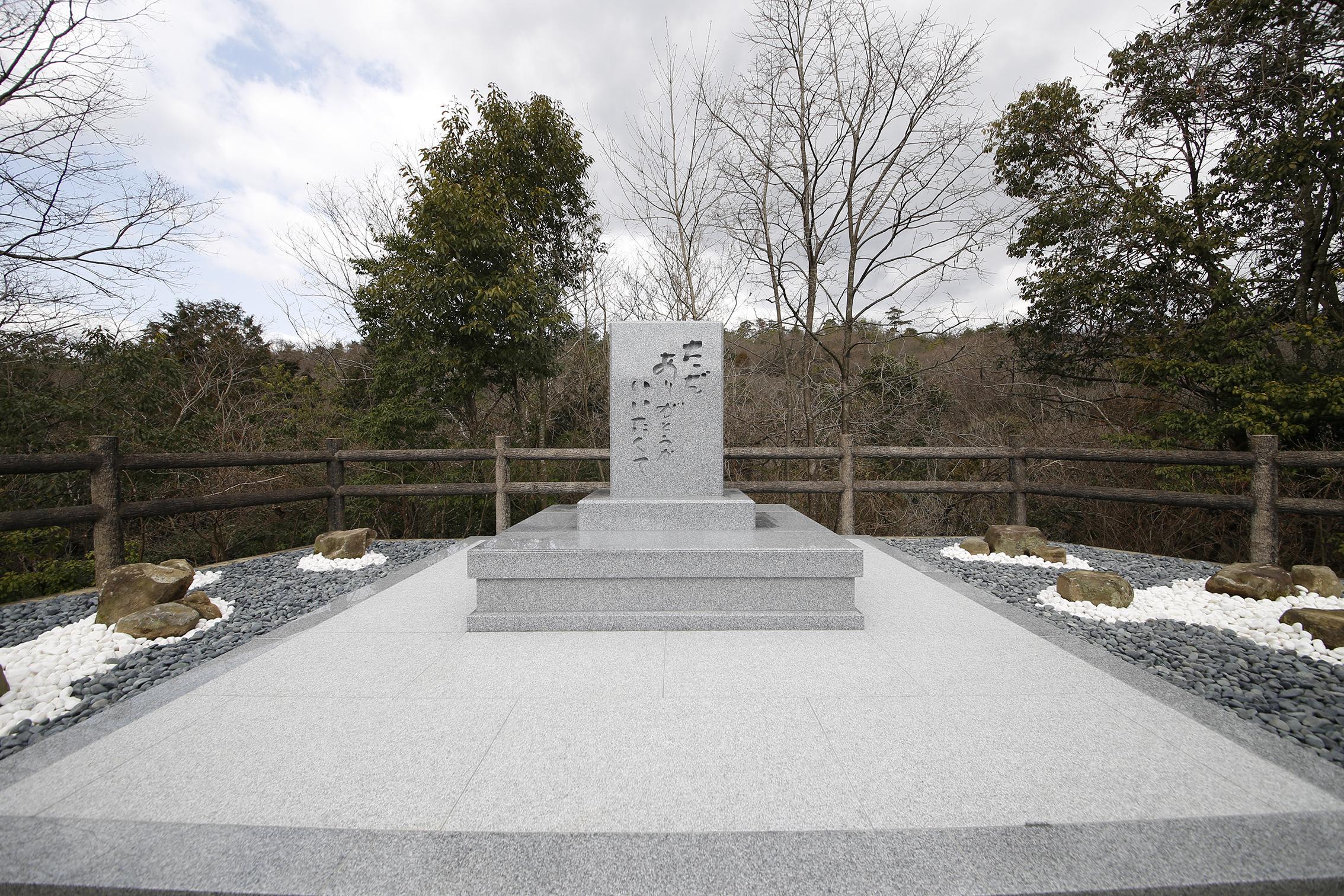 川西大霊苑に合祀墓が完成いたしました