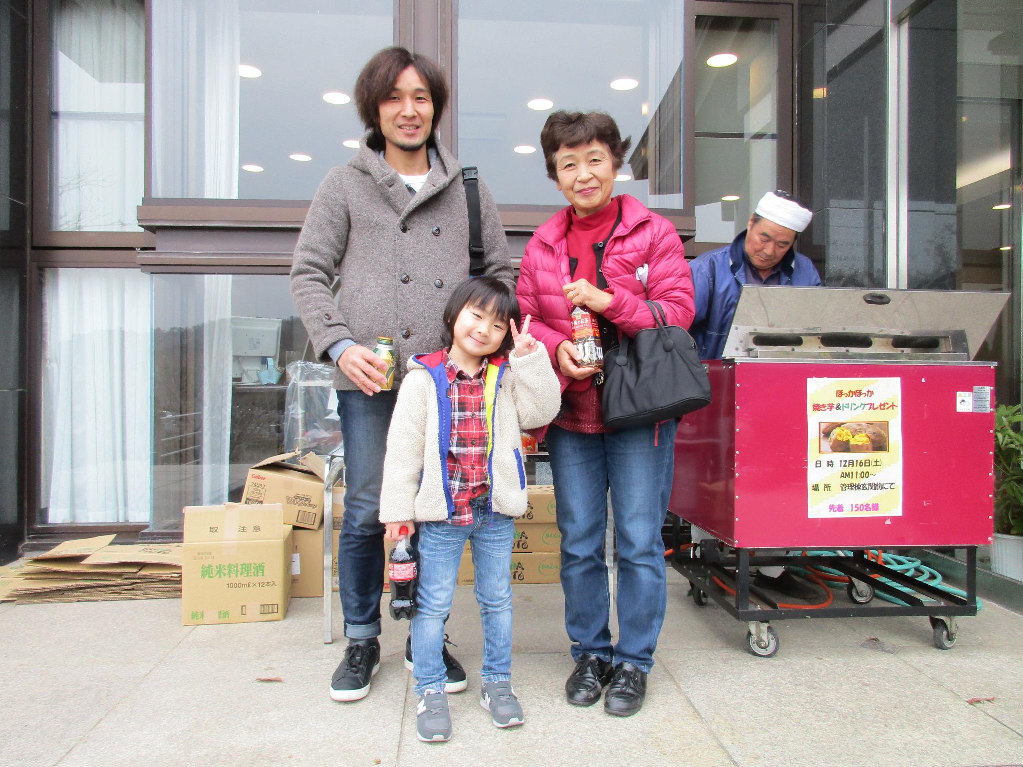 川西大霊苑12月度イベント報告(焼き芋とドリンクプレゼント)