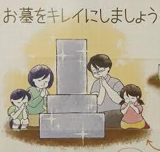 yjimage.jpg  お墓メンテナンス画像