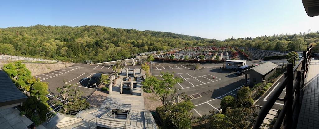 川西大霊苑 パノラマ風景写真