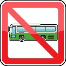 大雨の影響による運行バス休止のお知らせ